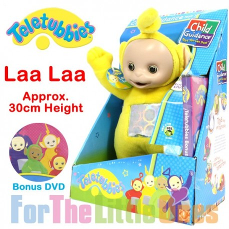 Teletubbies Laa Laa Yellow 30cm Soft Toy with Bonus DVD